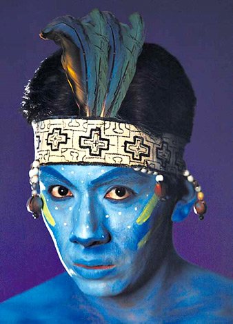 The Peruvian Amazon is not Avatar